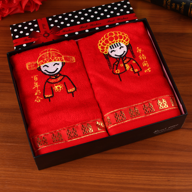Zhixin jacuzzi couple gift towel festive red towel wedding towel wedding towel red towel face towel