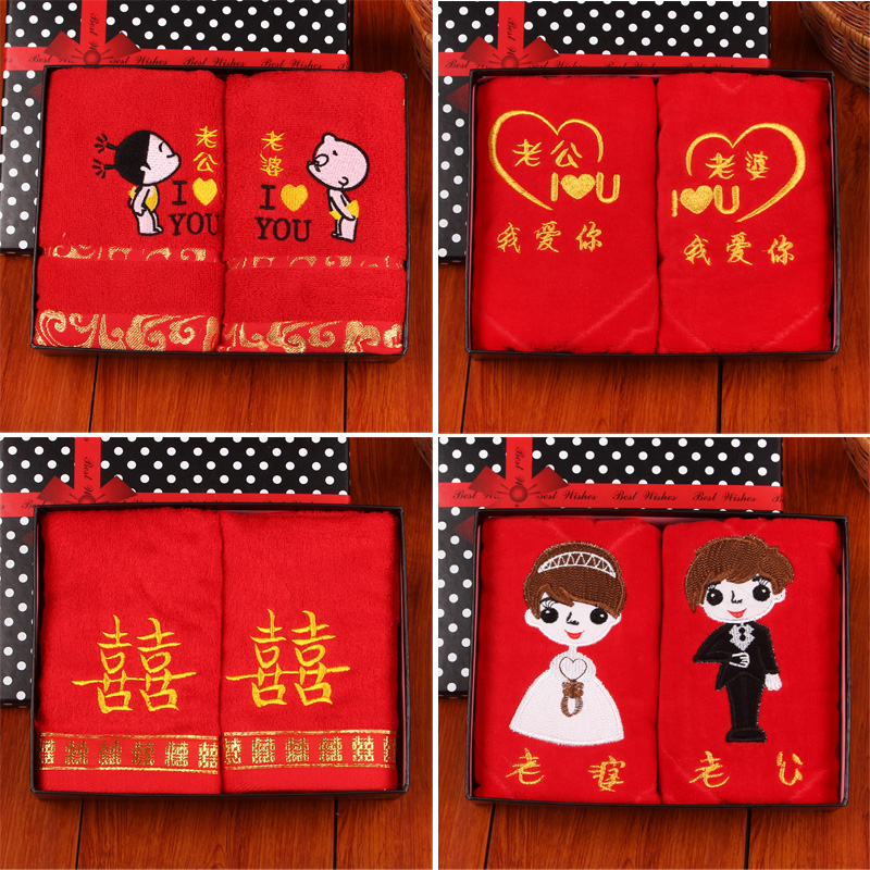 Zhixin jacuzzi festive red cotton towel wedding favor towel bamboo fiber comfortable two thick soft