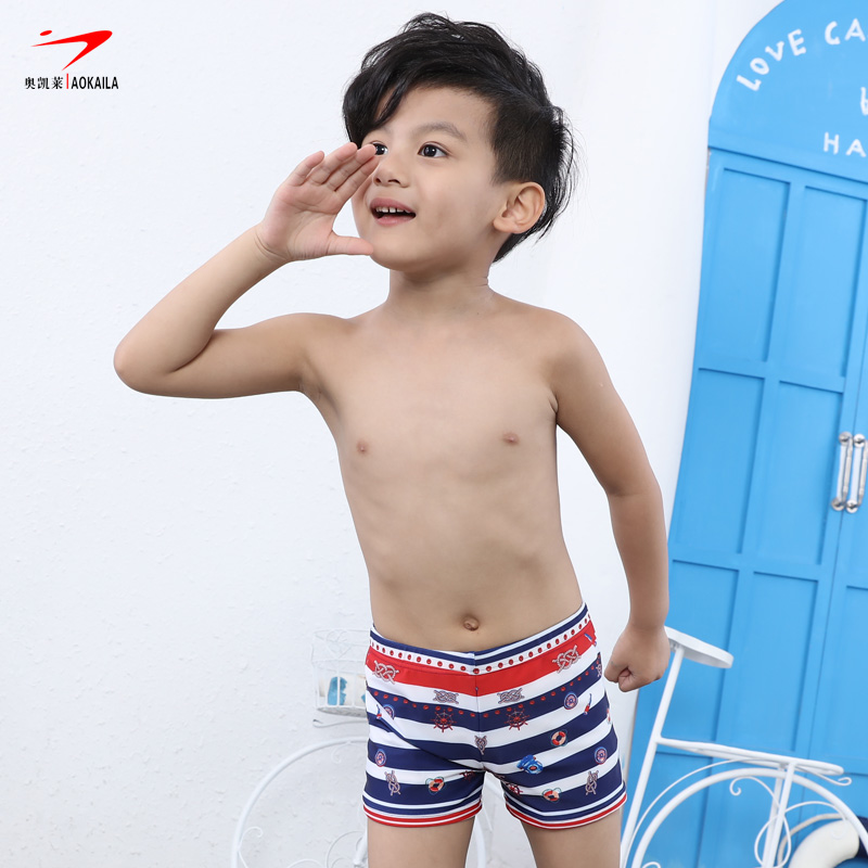1a2fc87cad Get Quotations · Zhongshan university student boy swimming trunks swimsuit  male boxer large size swimming trunks children family fitted