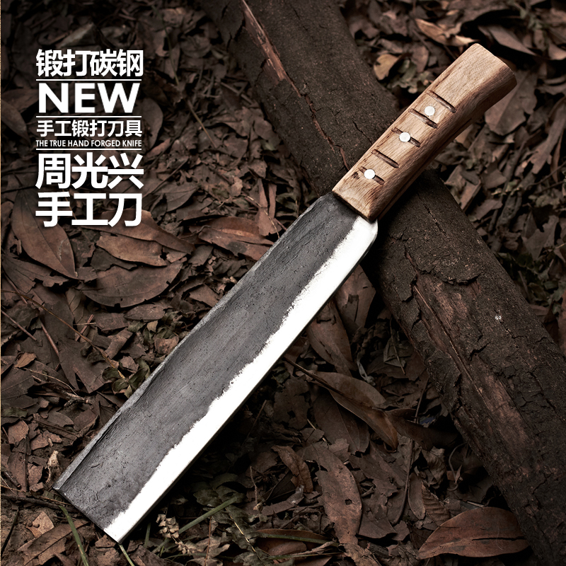 Zhouguang xing hand forged spring steel knife chop chop bone knife slaughter ax mountains professional kitchen knife chop bone cutter special purpose