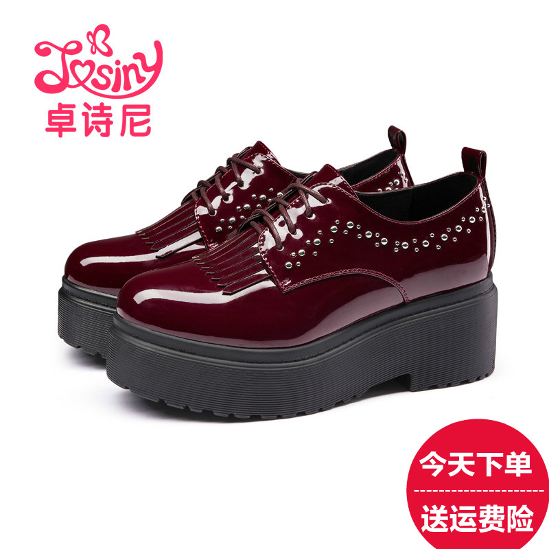Zhuo poetry nepalese shoes 2016 models fall shoes female spring and autumn tassels thick crust platform shoes tide shoes leisure wild