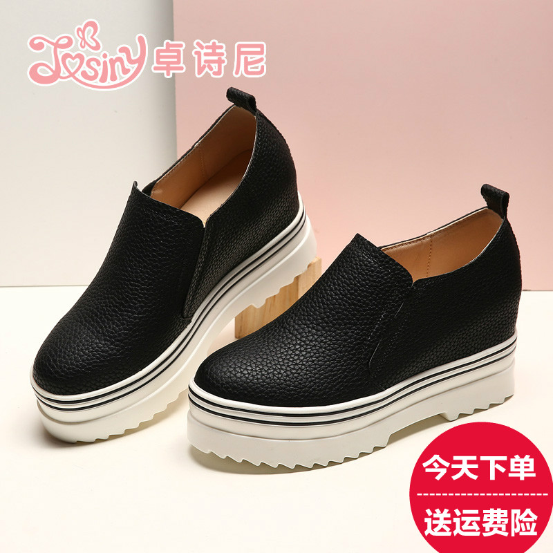 d937ad40b99d Get Quotations · Zhuo poetry nigeria 2016 spring tide muffin thick bottom shoes  women shoes thick crust muffin bottom