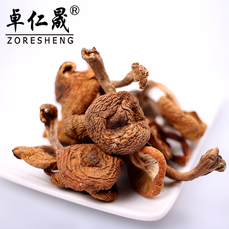 Zhuo ren sheng wild hazel northeast hazel mushroom ding 200g shiitake mushrooms dry chicken mushroom stew specialty shipping