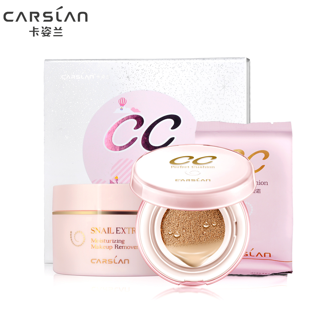 Zi lan card makeup set a full combination of limited edition gift girl blue card position cc cushion cc cream suit