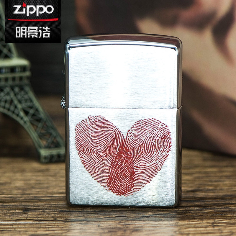 Zippo lighters genuine counter genuine new color drawing fingerprint love heart to heart and hand in hand 29068