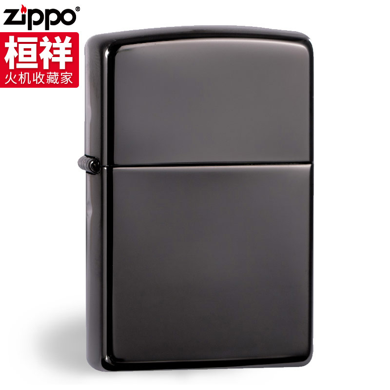 Zippo lighters zippo genuine authentic american original classic black ice 150 windproof genuine flagship store