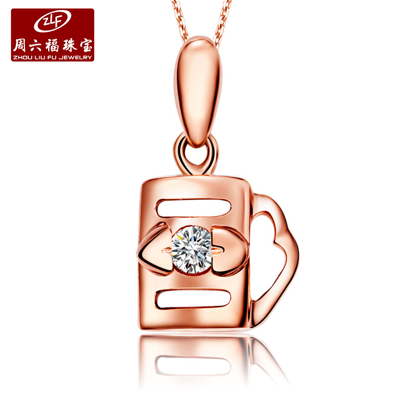 Zlf/saturday fook jewellery k rose gold diamond pendant loving cup to send his girlfriend does not include necklace