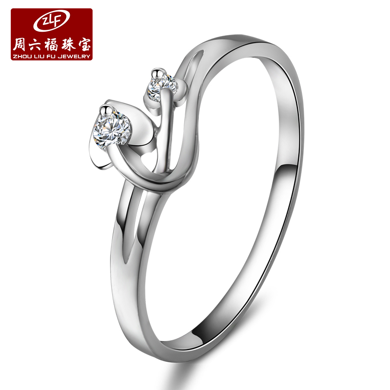 Zlf/saturday fook jewellery pt950 platinum heart diamond double diamond ring ring ring female models gift