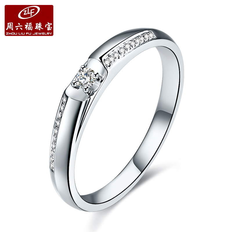 Zlf/saturday fook jewellery pt950 platinum ring diamond cluster ring inlaid concave embedded platinum diamond engagement ring
