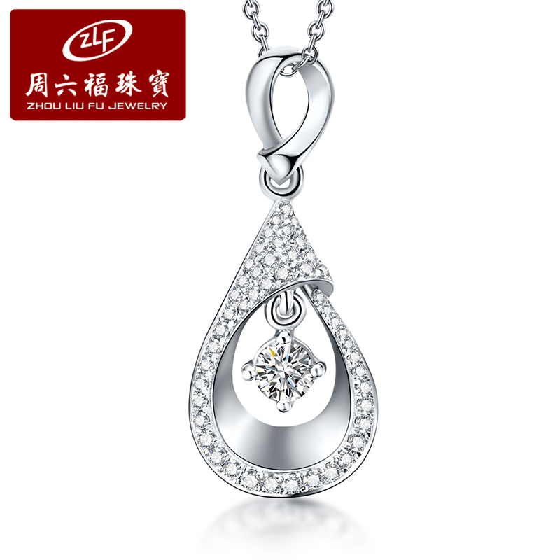 Zlf/saturday fook pt950 platinum diamond pendant hollow droplets diamond cluster pendant does not include necklace