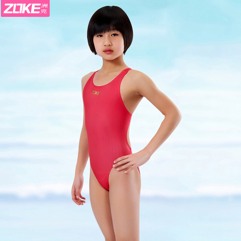 Alibaba Girls Swimwear Fashion Dresses