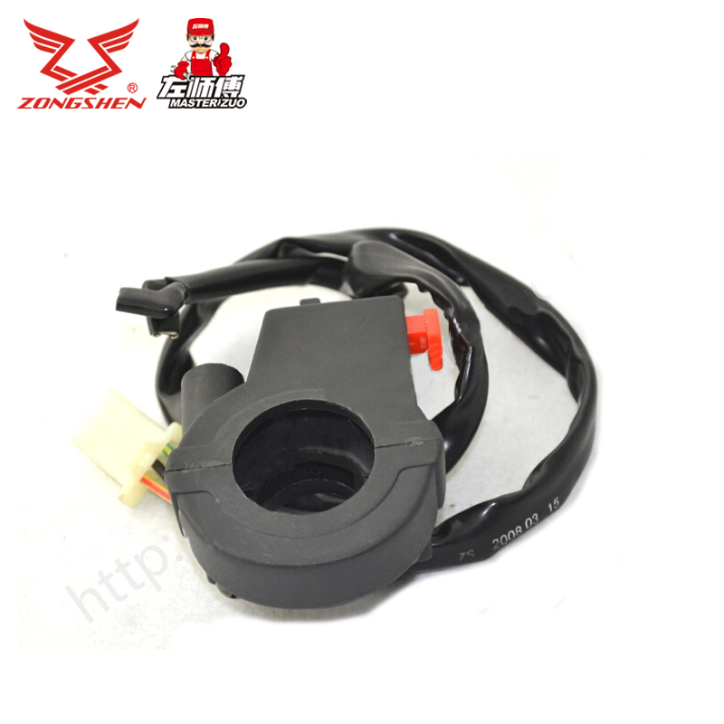 Zongshen motorcycle genuine parts genuine parts lzx200gy-2 (ⅰ) right brake handle assembly seat
