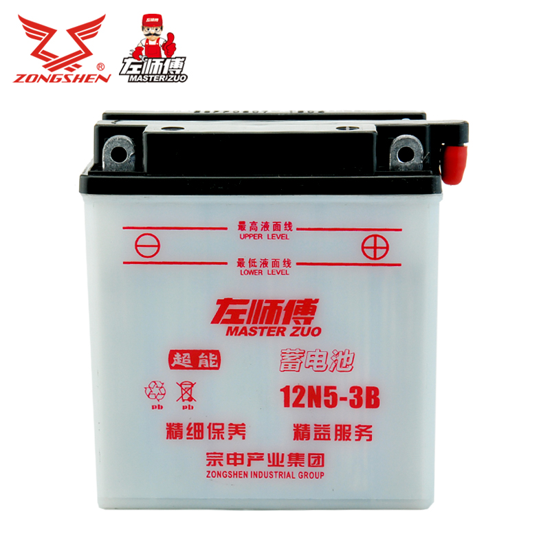 Zongshen motorcycle genuine parts left master super lead acid battery/battery universal charger