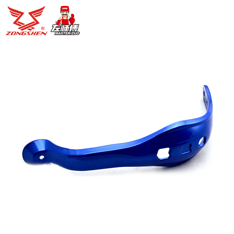 Zongshen motorcycle genuine parts zs125gy ã 200gy handlebar almuce (mexico blue)
