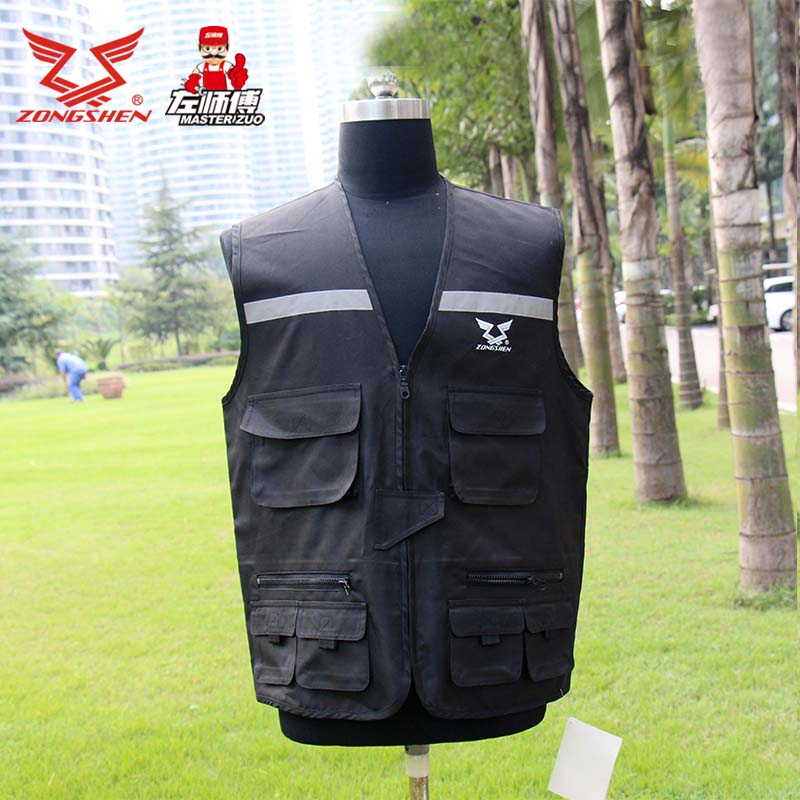 China Motorcycle Cool Vest, China Motorcycle Cool Vest