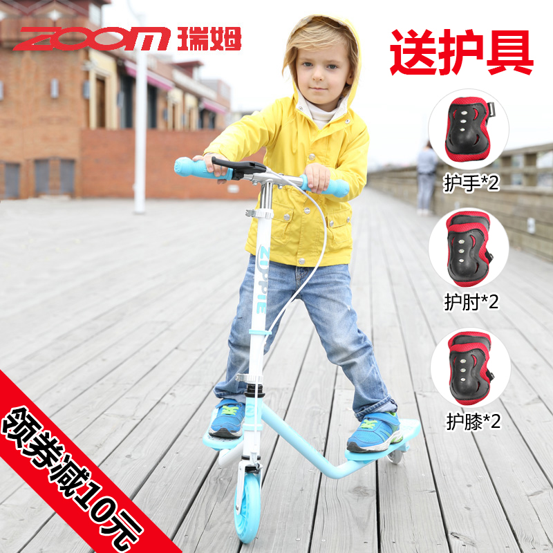 Zoom ruimu breaststroke car three children scooters scissors car folding lift po po birthday gift free shipping