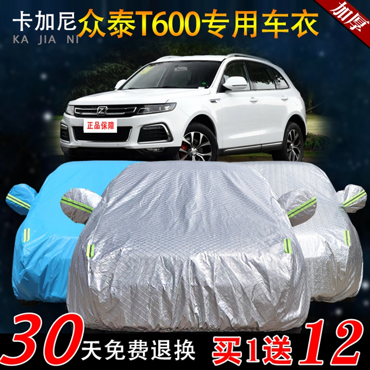 Zotye t600 t600 special sewing car hood suv thicker insulation resistance burning sun shade car cover water proof sunscreen