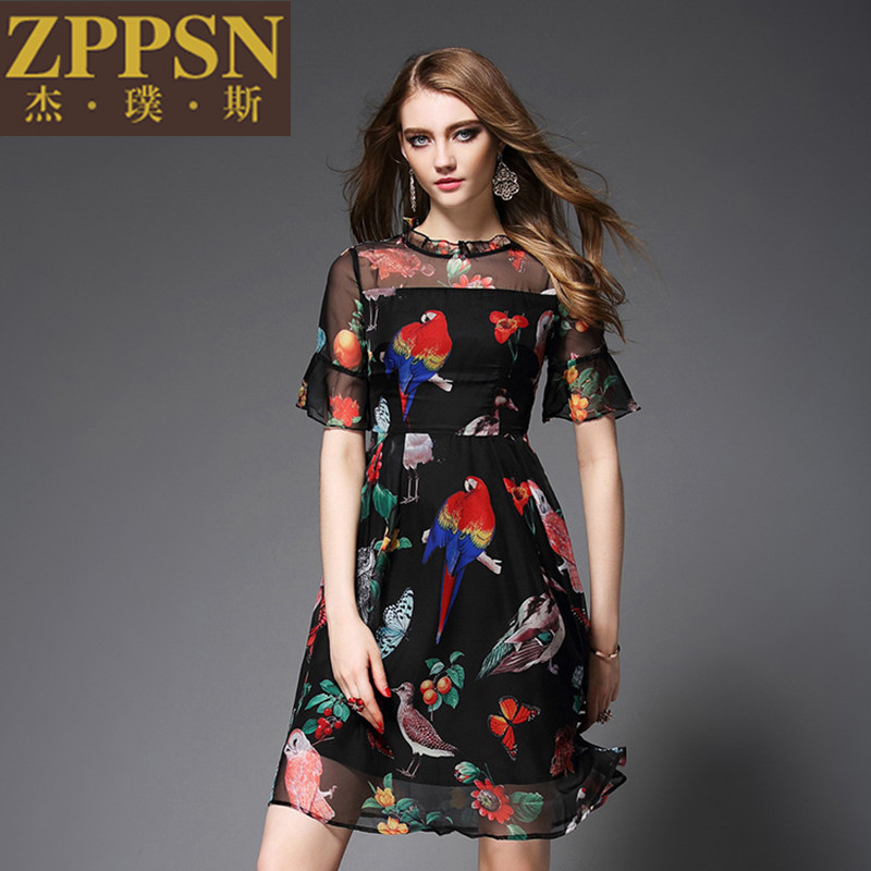Zppsn new summer 2016 women's european and american fashion animal print skirt lotus leaf collar horn sleeve dress