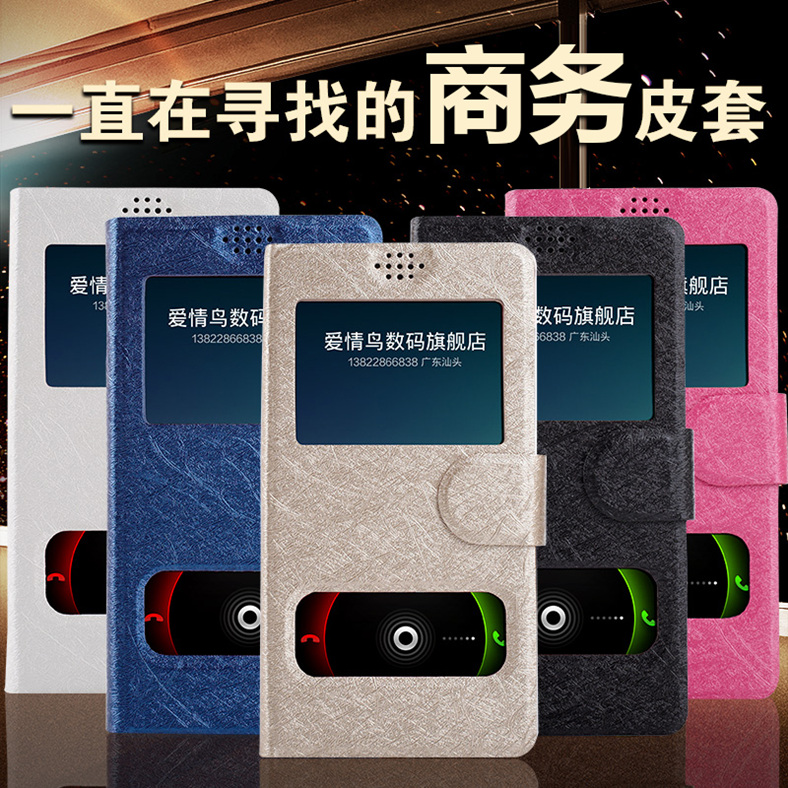 Zte blade lovebirds vec4G zte phone shell mobile phone sets clamshell holster windows protective shell