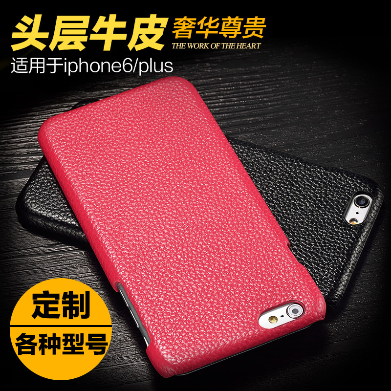 Zte red bull red bull v5max v5max n958st phone shell drop resistance protective sleeve men and women really pippi sleeve simple postoperculum type