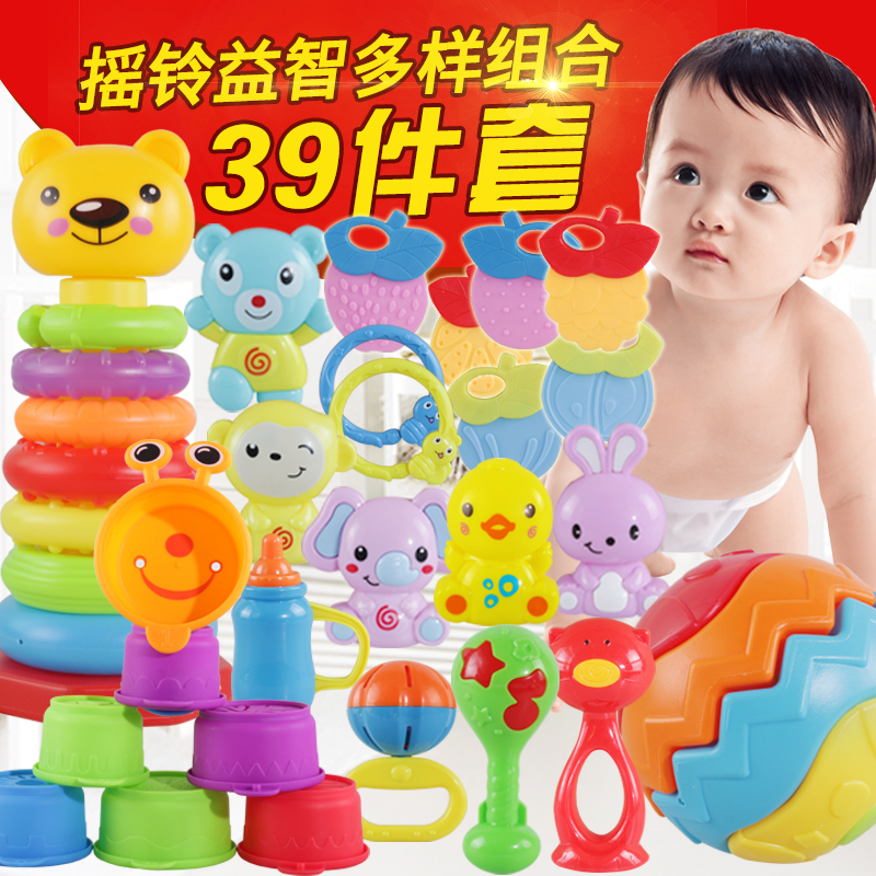 0-1-year-old 0--3--6--12 months baby toys baby toys newborn infant teether rattle suit