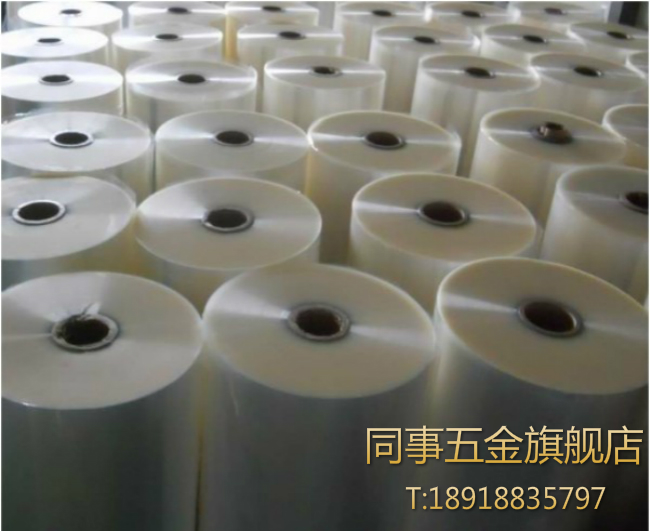 0.15mm imported polyester film polyester film pet film heat insulation pads printing film
