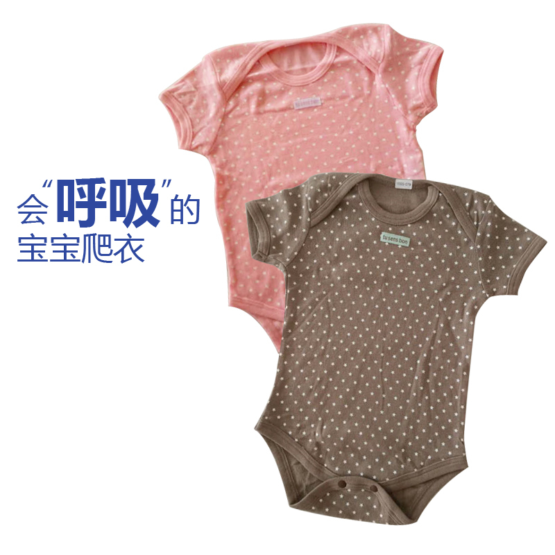 0--3 months baby romper newborn baby clothes summer cotton short sleeve thin section romper baby coveralls summer