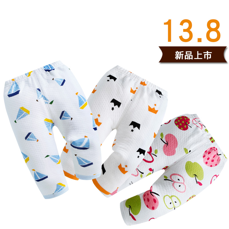 0 female baby 3 months newborn baby boy female children warm qiuku autumn and winter pure cotton quilted single long Pants