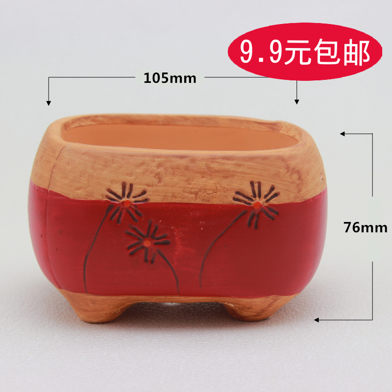 004 orange red succulents ceramic pots plastic pots large potted plants flower garden flower creative arts and free postage