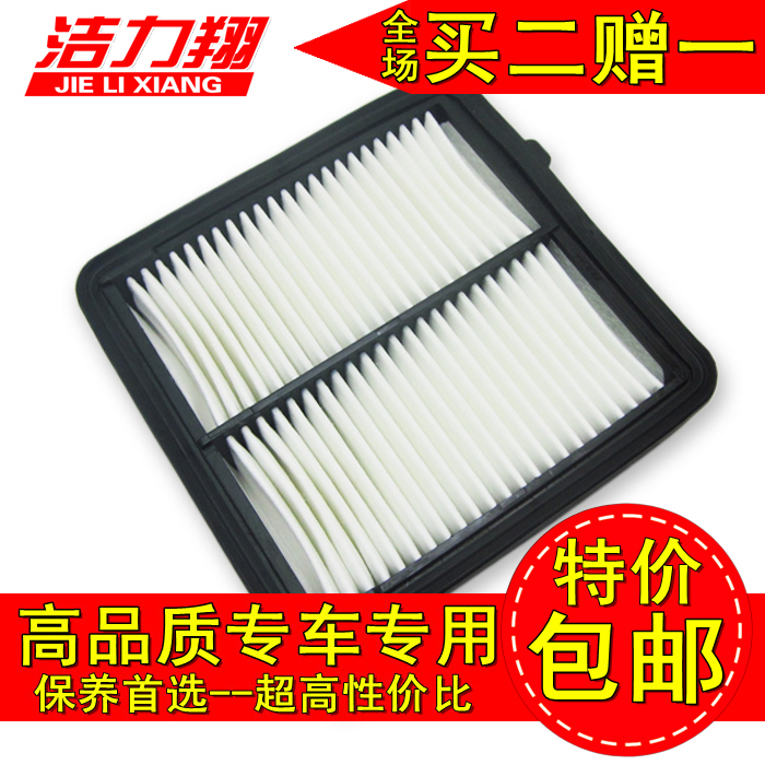 08/09-11/14 honda fit old and new models fit feng fan air filter air filter grid accessories