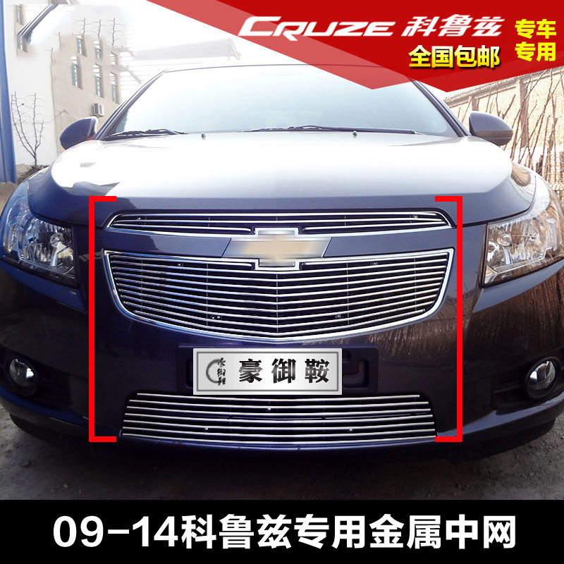 China Chevrolet Cruze Accessories China Chevrolet Cruze Accessories