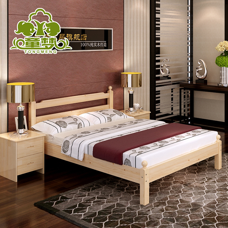1.2 1.35 1 m twin bed pine wood bed minimalist modern simple wooden bed bed adult twin bed