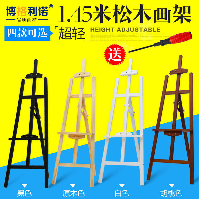 1.45 betamethasone wooden easel display rack made of solid wood polishing sketch art painting with supplies without sketchpad