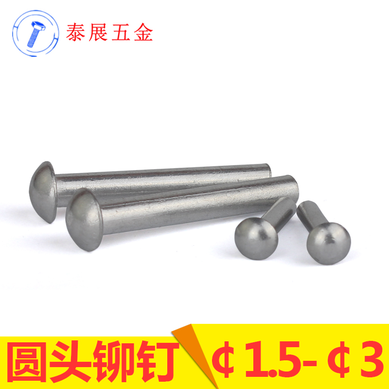 ¢ ¢ ¢ ¢ 1.5 2 2.5 3 thai exhibition aluminum material gb867 round head rivets aluminum rivet nail Round solid