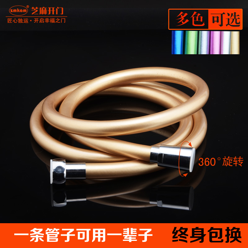 1.5 m 2 m proof shower hose nozzle hose shower hose shower head metal pvc rain water heater