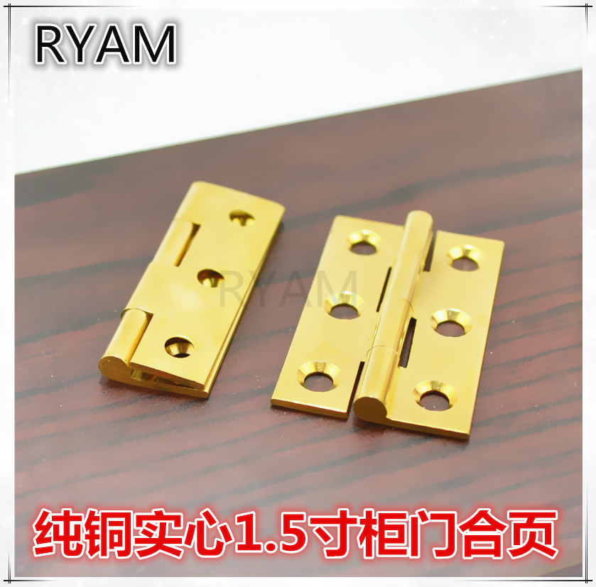 1.5 solid copper hinge kitchen cabinet door hinge door hinge door hinge hinge copper hinge hinge bright gold