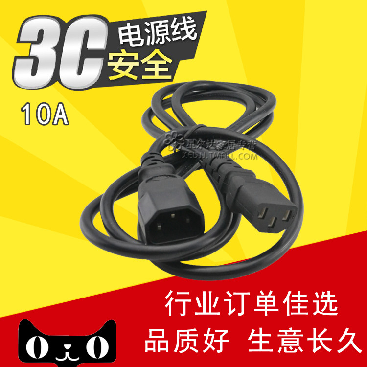 1.8 3 m color monitor power cord products word of mouth power cord extension cord \ \ \ gb three plug wiring 2.5 square