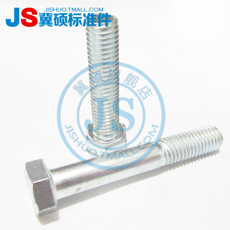 1 also sell 8.8 galvanized hex bolts galvanized screws galvanized hex screw m12 * 20--110