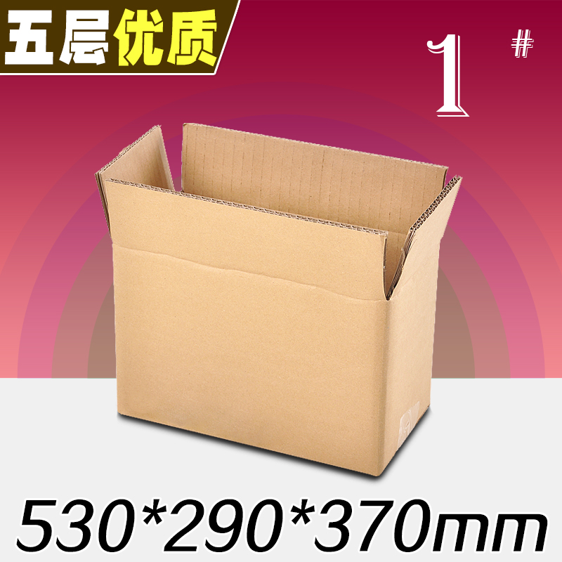 1 five cartons of high quality postal cardboard boxes taobao express logistics cardboard box packaging boxes custom cardboard boxes blank