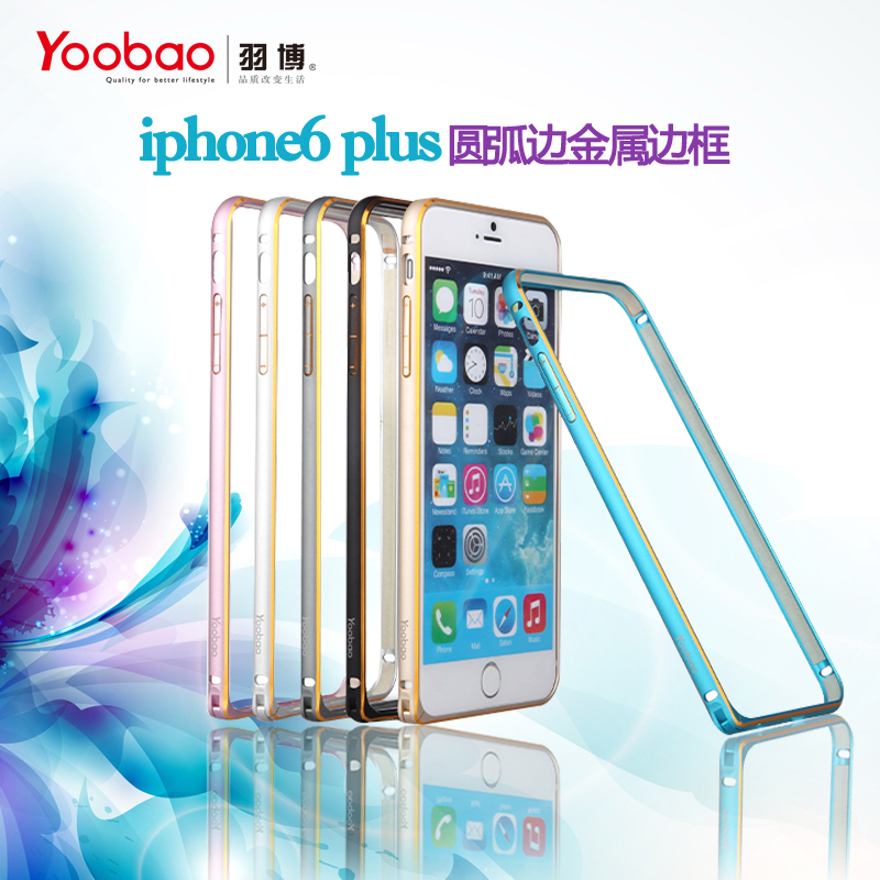 [1 yuan spike] [limit] [yu bo circular metal frame iphone6plus 10 0]