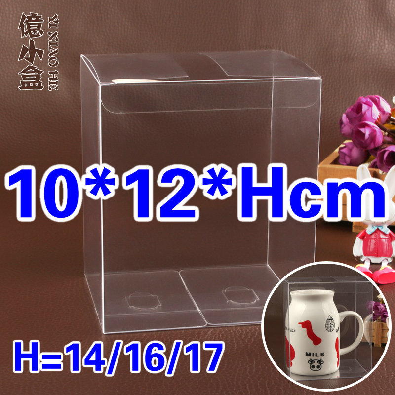 10*12*14/16/17 cm spot transparent plastic display box gift box jewelry box wedding box