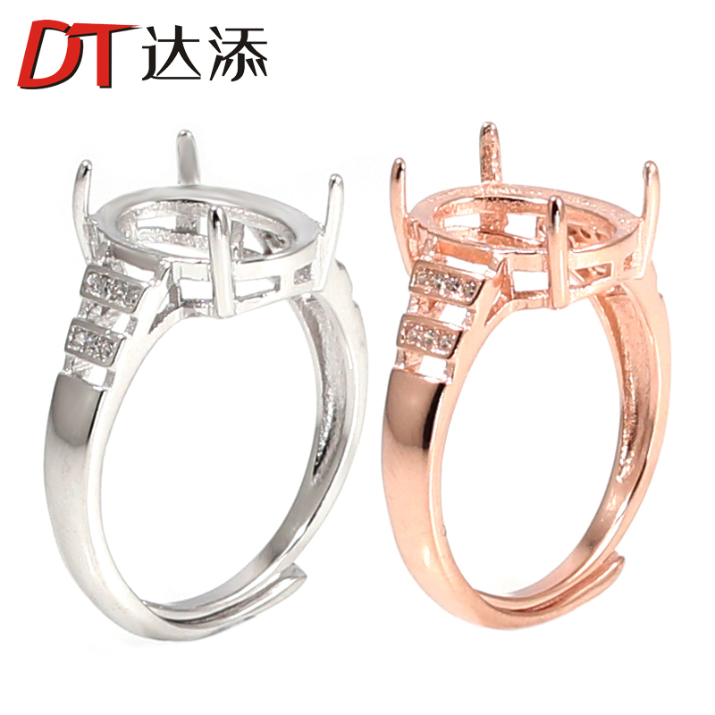 10*13/13*17 japan and south korea female models 925 silver ring prop mountings rhodium rose gold ring opening ring influx of people Care