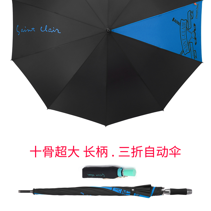 10 bone oversized umbrella skillet automatic umbrella double umbrella men women students korean version of the third person creative business umbrella