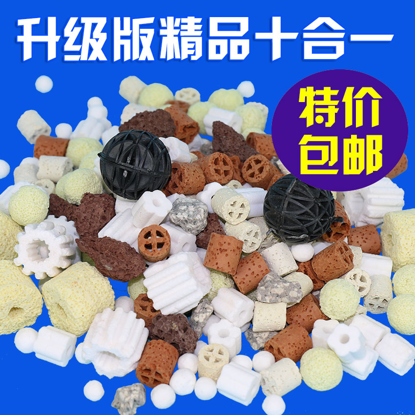 10-in aquarium filter aquarium filter aquarium filter material ceramic ring bacteria house biochemical family portrait