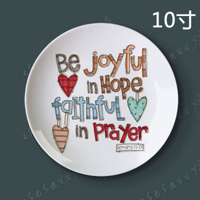 10 inch bible scripture prayer porcelain decorative plate hanging plate sit plate ceramic dish plate wobble wall christian gifts