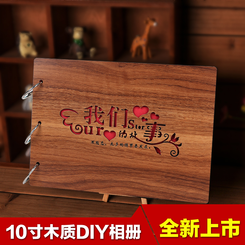 10 inch wooden creative valentine's day gift handmade diy album album paste style complete industry yearbook shipping.
