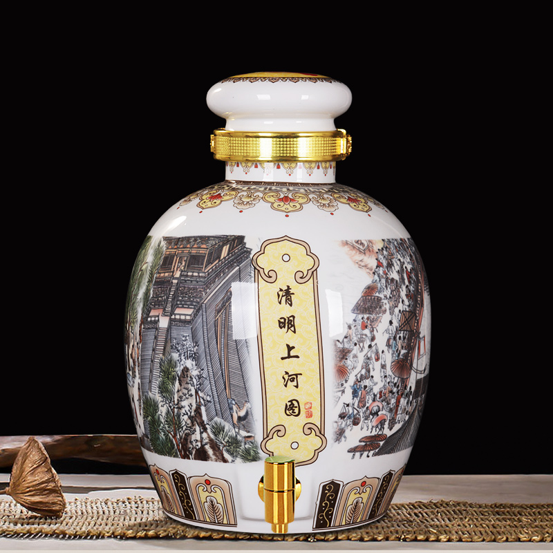 10 kg 20 kg 30 of jingdezhen ceramic jars with leading sparkling wine jar jar jug bottle sealed Cans