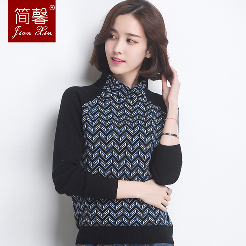 100% pure wool sweater with high collar thicker korean version of the influx of hedging striped wool sweater bottoming shirt slim was thin female