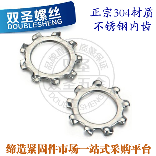 Specials 304 stainless steel outer tooth washers lock washers chrysanthemum meson washers m3-m16] [