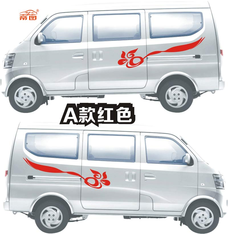 Emperor figure car stickers for changan star van wuling surface feng car modified car stickers car stickers
